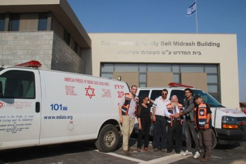 An ambulance station in the Yeshiva
