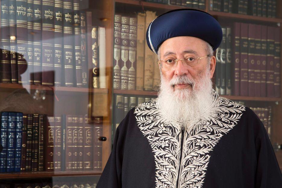 Chief Rabbi of Israel Rabbi Shlomo Amar